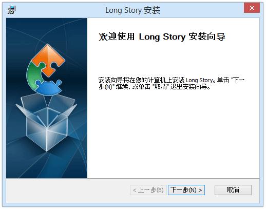 Chinese MSI Running